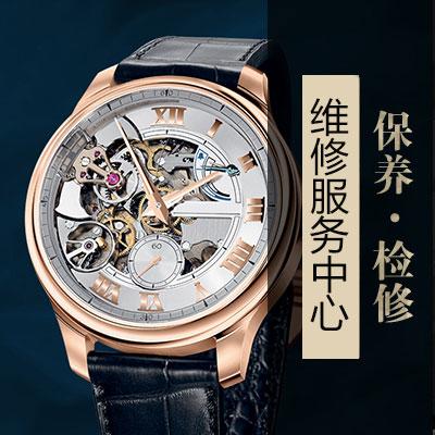 怎么保养萧邦手表表带