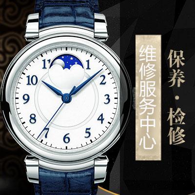 萧邦手表受磁了怎么办(图)