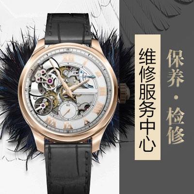 萧邦手表皮革表带保养(图)